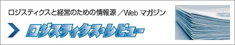 ���W�X�e�B�b�N�E���r���[