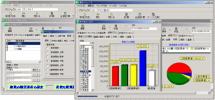 配送コスト管理システム